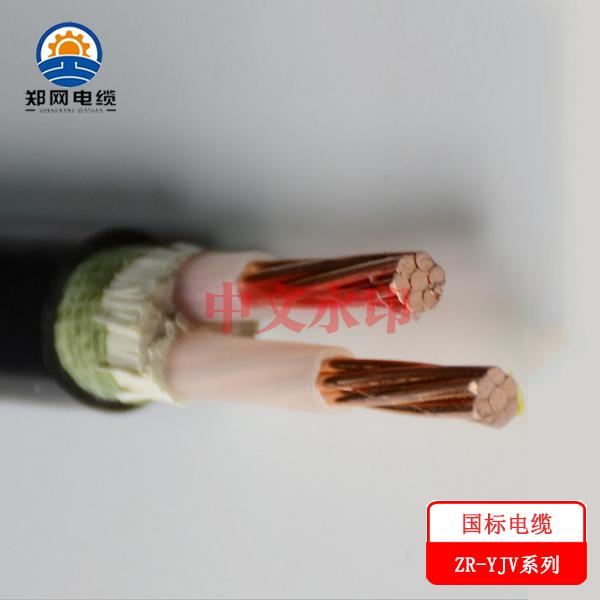 铜芯电力电缆