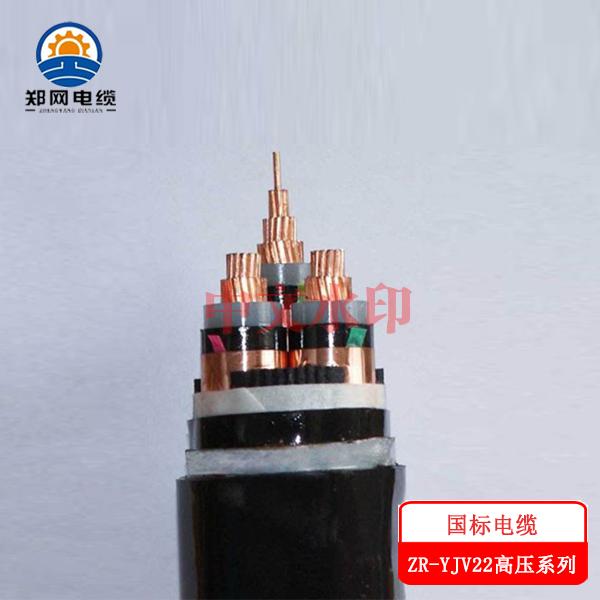 10KV高压电缆