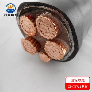YJV22铜芯钢带铠装电力电缆
