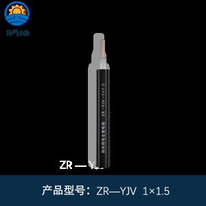 ZRYJV低压铜芯电缆