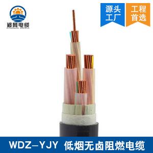低烟无卤阻燃铜芯电缆