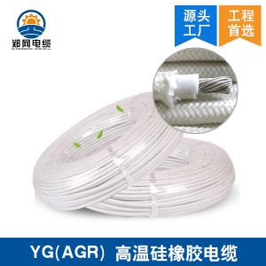 YG硅橡胶电缆